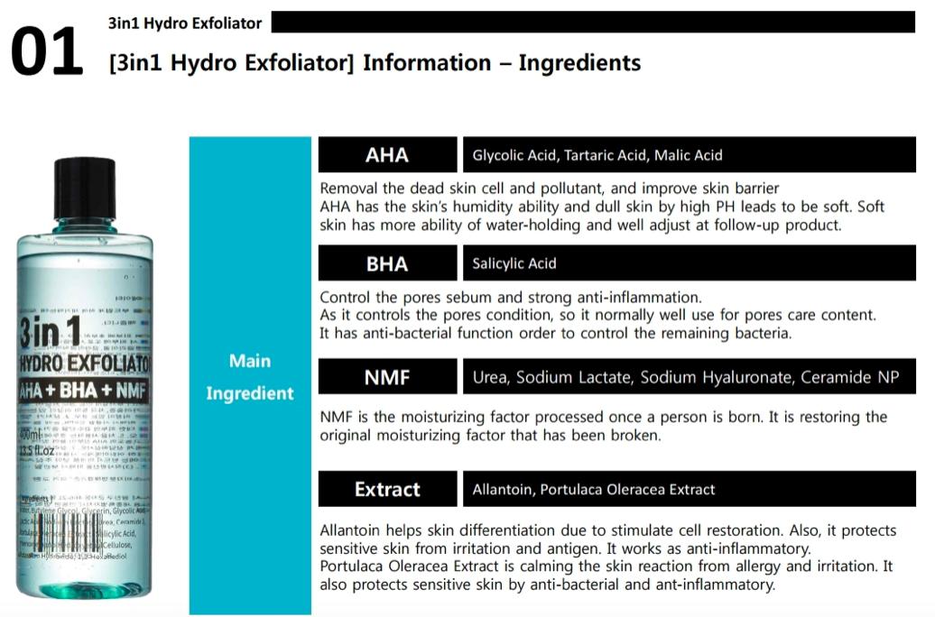 omega hydro peel/omega hydro peel 3 in 1 exfoliator
