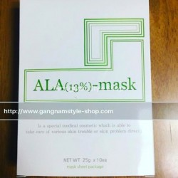 ALA 13% Mask PDT photodynamic therapy