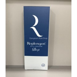 Replengen Deep with Lidocaine