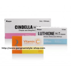 Cindella Skin Whitening IV Injection Set of 10 Sessions