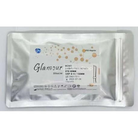 CE MARK Glamour Silhouline PDO Body Lifting Thread (20 pcs) 90mm
